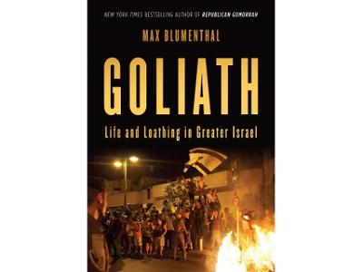 Goliath - Life and loathing in Greater Israel.