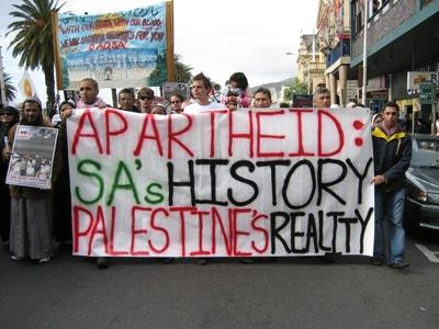 An anti-Apartheid, pro-Palestine rally in South Africa. (Photo: File)