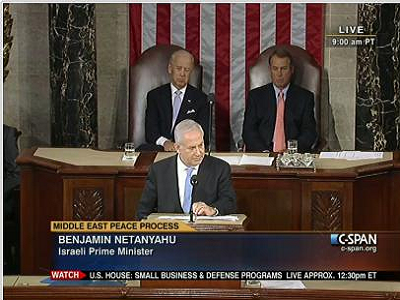 There are limits to what an otherwise obsequious Congress will do for Netanyahu and Israel. (C-Span)