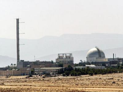 A partial view of the Dimona nuclear power plant in the southern Israeli Negev desert. (Via Aljazeera)