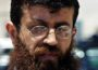 Khader Adnan is becoming an iconic symbol of man's and nations' search for dignity. (Via Aljazera)