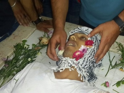 Muhammad Abu Latifa was 'executed' during an arrest raid in the Qalandiya.