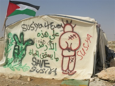 A building in the Palestinian village of Susiya which could be demolished. (Annie Slemrod/IRIN)