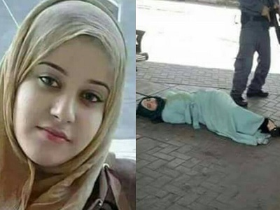 Isra' Abed, 28, was 'executed' by Israeli soldiers. (Facebook)