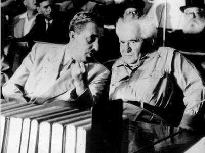 Moshe Sharett with David Ben-Gurion at a meeting in 1955. (Wikimedia Commons)