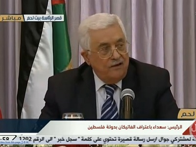 The current Palestinian leadership has failed to represent its own people. (Photo: Video grab)