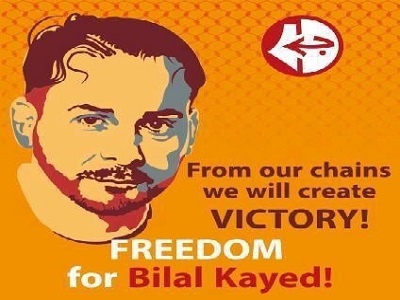 Bilal Kayed has been on a hunger strike for 39 days. (Photo: via: Addameer)