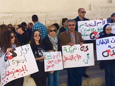 'We salute the efforts of BDS activists in Jordan and across the Arab World.' (Photo: BDS Twitter)