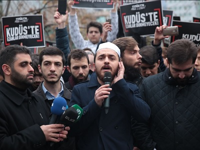 IHH Organizes Protest in Front of Israeli Consulate in Istanbul over