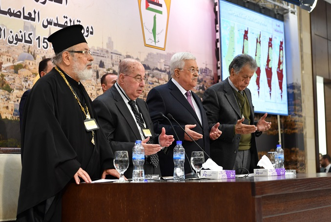 Картинки по запросу The Central Committee of the PLO called for the rejection of recognition of Israel