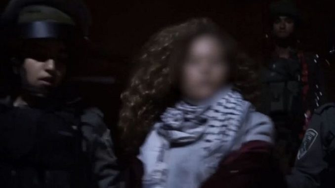 Parents of Palestinian Teen Tamimi Release Video of Daughter's Interrogation