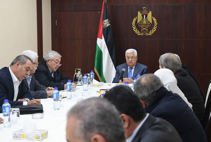 Palestine Liberation Organization calls for cutting ties with Israel