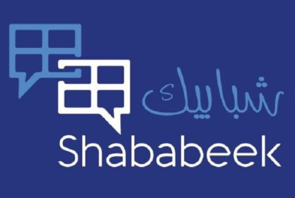 Shababeek: Opening the Window to Palestinian Refugees
