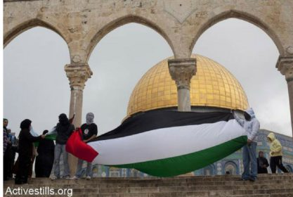 Palestinians Open Al-Aqsa Gate after 16 Years (VIDEOS)