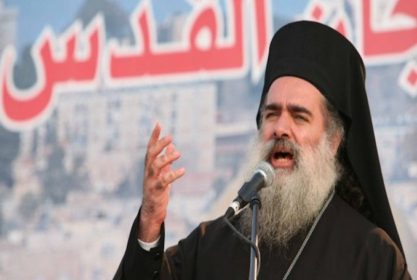 Archbishop Atallah: Orthodox Real Estate in Hebron Gate Is under Threat