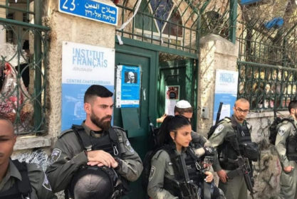 Israel Cancels Mother's Day Ceremony in East Jerusalem