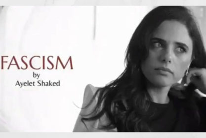 Shaked Flirts with Fascism in New Election Ad (VIDEO)