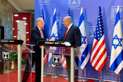Bolton Meets Netanyahu ahead of Unprecedented Summit on Syria, Iran (VIDEO)