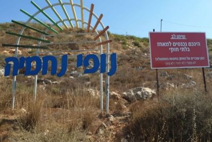 At Least 16 Unofficial Israeli Settler Outposts Established since 2017