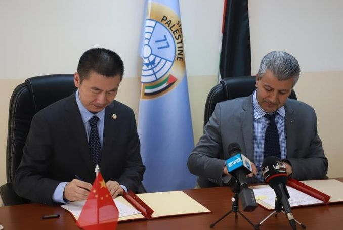 China to Donate $15m to Implement Projects in Palestine