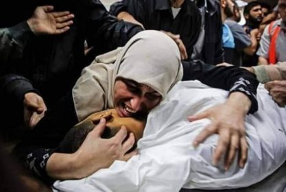 All the Names of Palestinians Killed by Israeli Airstrikes in Gaza