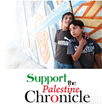 Support Palestine Chronicle