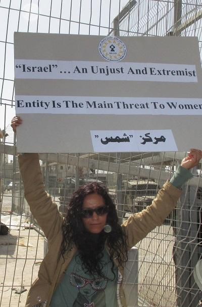 int_women_day_qalandiya_small_4