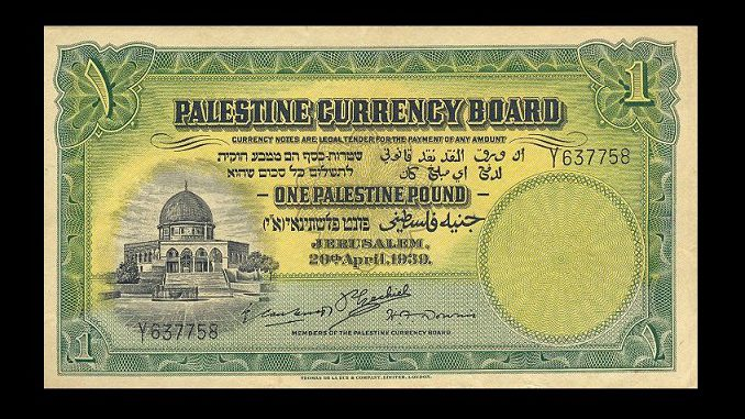 Israeli Palestinian Coin Conflict
