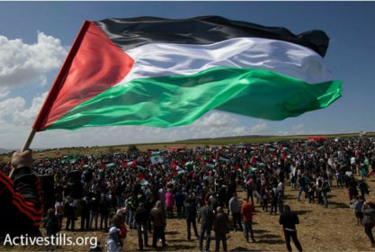 The Last Earth and The Decolonization of the Palestinian Narrative