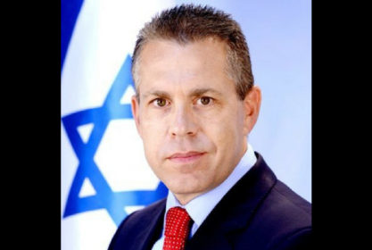 Israeli Minister: 'We Are Ready to Occupy Gaza'