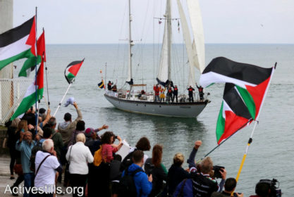 Freedom Flotilla: All You Need to Know