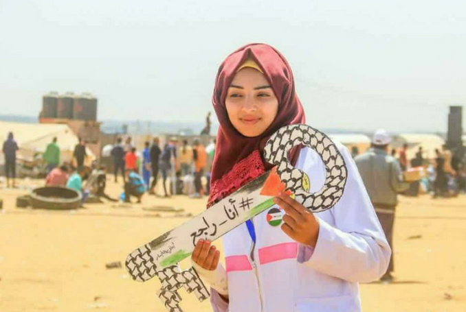 Razan Al Najjar, Malaikat yang Rebah kala Senja di Palagan Gaza - 2
