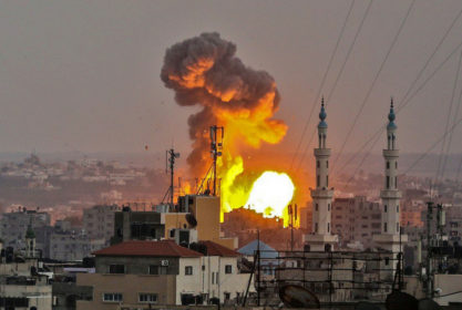 Israeli Airstrikes in Gaza: Latest Updates (UPDATED)