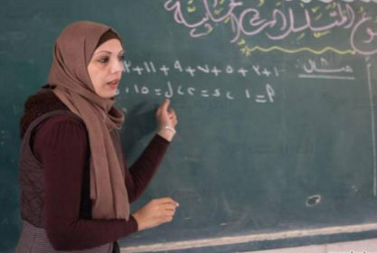 Gaza Teacher among 50 Finalists for 'World's Best Teacher' Prize