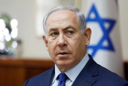 Facebook Suspends Netanyahu's Page over Hate Speech