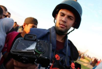 Palestinian Photojournalists from Gaza Win Prestigious Photo Awards