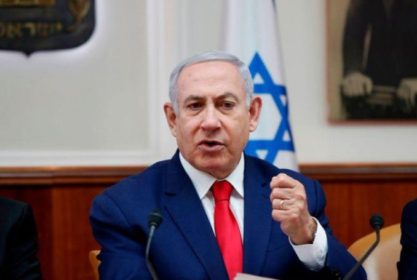 Netanyahu: Israeli Election Won't Stop Gaza War