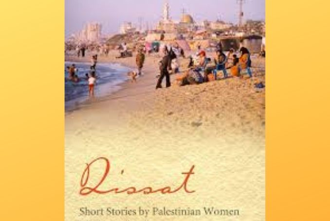 The Voice of Palestine's Second Occupation, Part 1 - Book Review