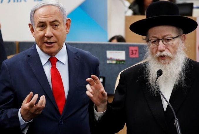 Adalah: Israel Fails to Provide Real-time Coronavirus ...